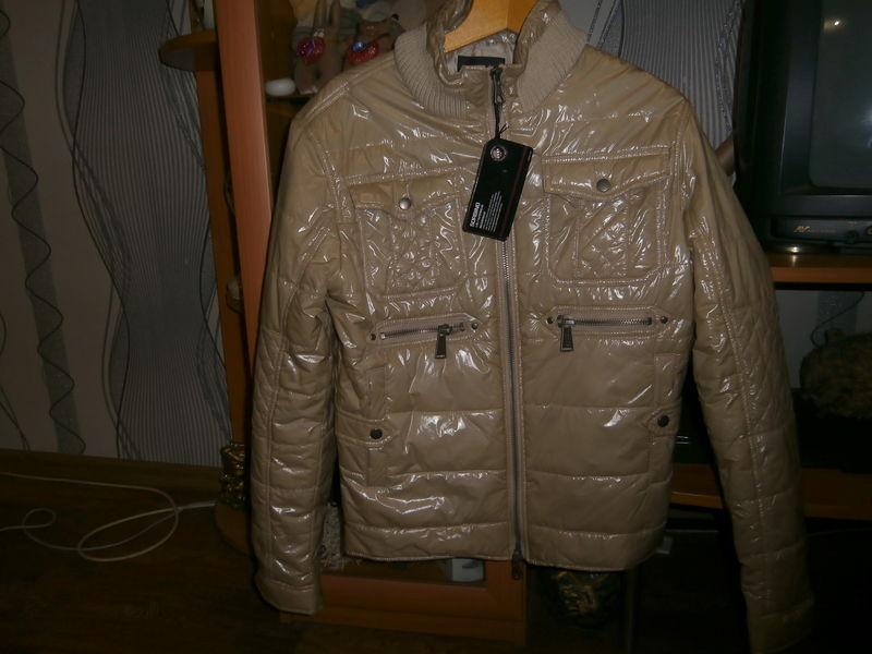 Куплю Куртку Брендовую