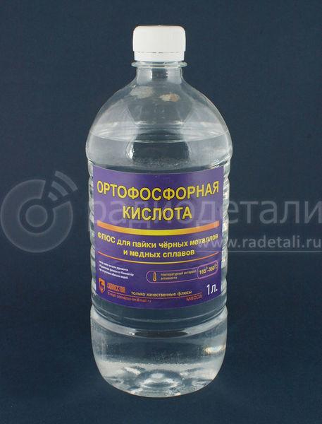 Кристал свежести, квасцы г тюмень в городе тюмень, фото 2, стоимость: 370 руб